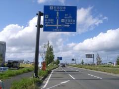 douro-hyoshiki04