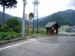 douro-hyoshiki05
