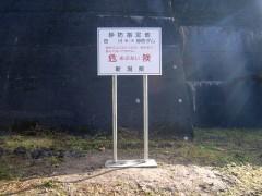 douro-hyoshiki06